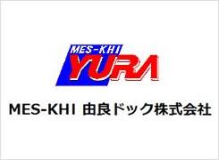 MES-KHI由良ドック株式会社